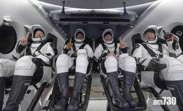 私企SpaceX飛船載4太空人安全回地球   首載人返航兼52年來首夜間降落