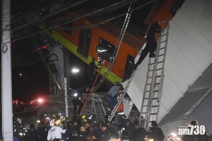 墨西哥地鐵天橋倒塌 列車墮地至少20死70傷
