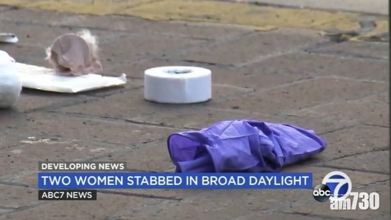 亞裔遇襲|三藩市2亞裔老婦等巴士遭刺傷 五旬漢傷人後施施然離開