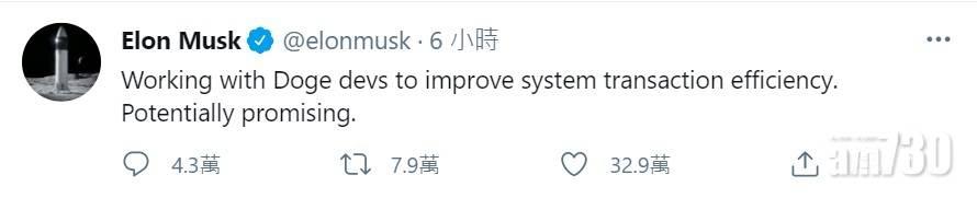 馬斯克停Bitcoin讚Dogecoin 狗狗幣漲逾一成