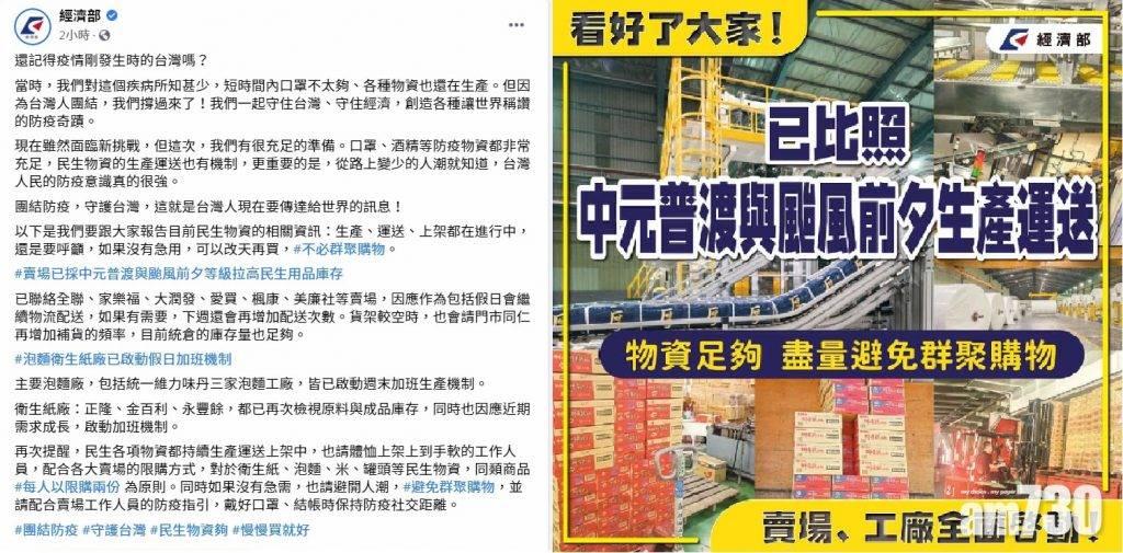新冠肺炎 台灣單日206確診再創新高 專家推斷病毒已傳播兩月