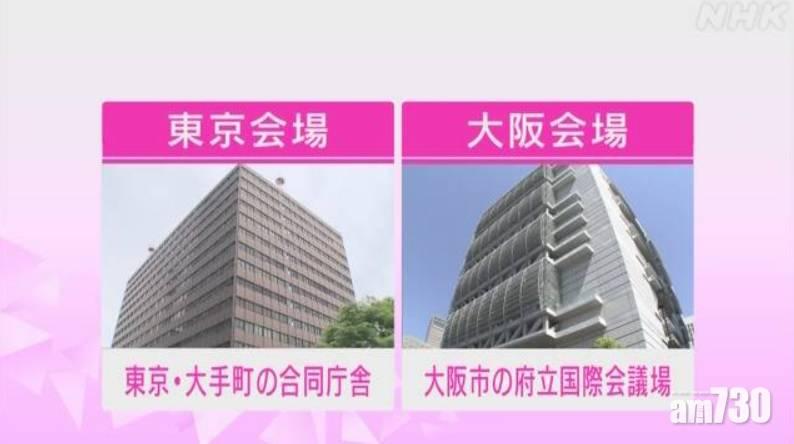 新冠疫苗|日本接種中心將啟用 系統甩轆輸入「4444444444」也成功預約
