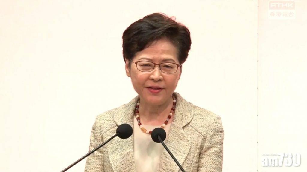 林鄭:食衞局下午公布海外醫生來港草案  6月2日首讀