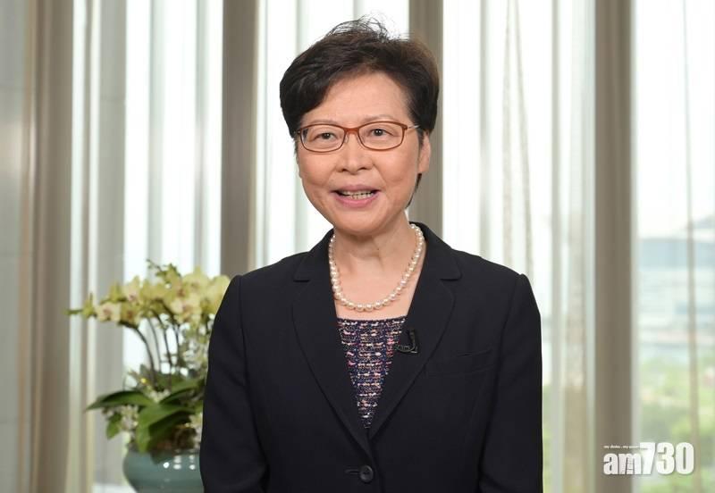 林鄭:內地互聯網公益發展快 值得香港學習