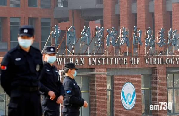 新冠肺炎|報道指武漢3名實驗室人員爆疫前求醫 外交部斥美國炒作