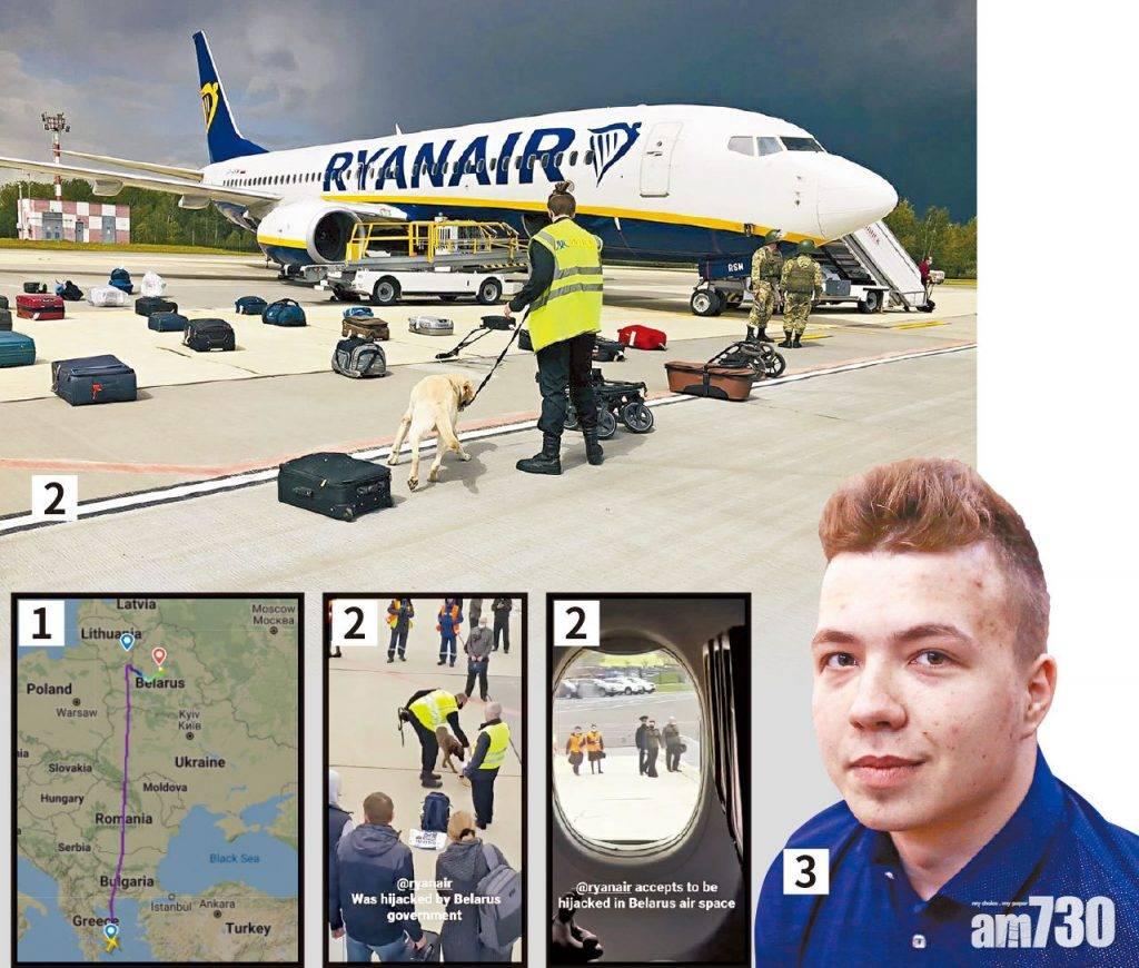 稱炸彈威脅戰機逼降客機  為拘異見記者白俄被指劫機