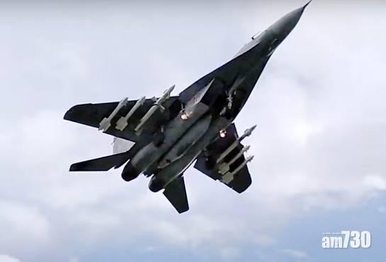 拆解新聞|戰機升空攔截客機會發生甚麼事?
