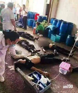 四川食品廠疑洩毒氣7死1傷  知情者:多人為救人倒下