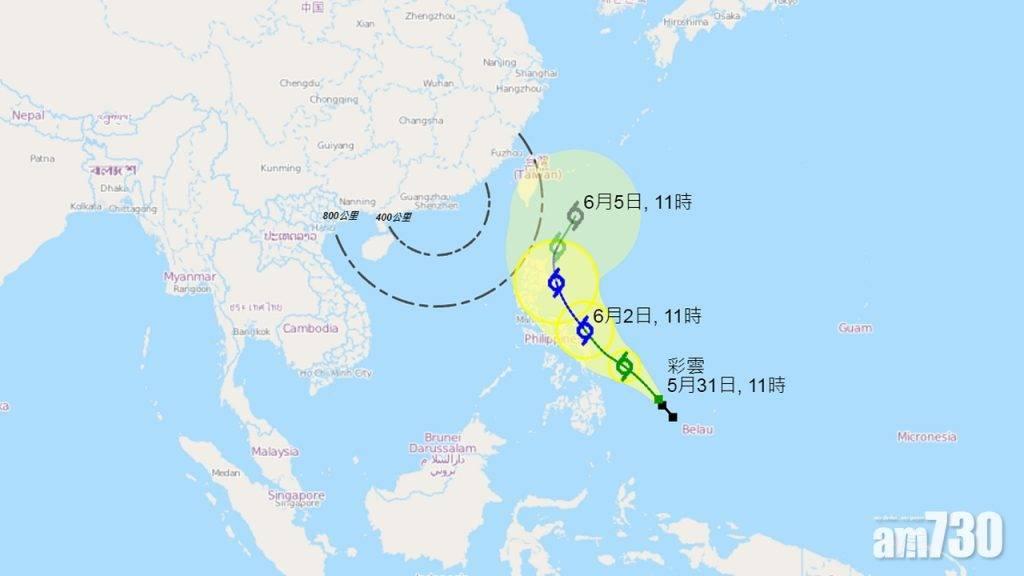 天文台:「彩雲」增強周五最接近 港一連9日驟雨