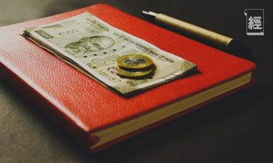 「世界第一商人」賺錢有道 掌管全球超過三分一的財富 猶太人的6個致富思維