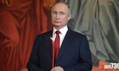 新冠疫苗 普京形容俄製衛星五號疫苗如AK-47步槍般可靠