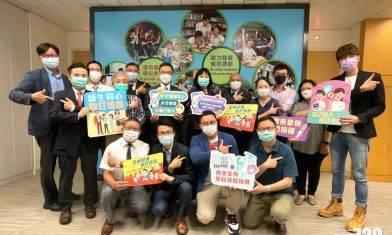 新冠疫苗|楊潤雄晤10個職工會代表 感謝打針築免疫屏障