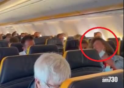 新冠肺炎|野蠻女機艙內拒戴口罩  吐口水扯乘客頭髮起飛腳 (有片)