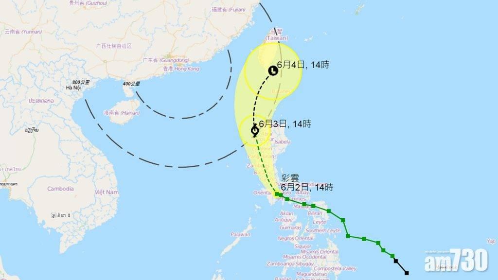 「彩雲」明闖入港800公里周五最接近 明酷熱高見33度