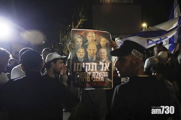 以色列變天|8在野黨成功組政府 勢結束總理內塔尼亞胡12年掌權