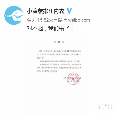 人血饅頭|滬企用甘肅馬拉松慘劇宣傳產品 網民:無恥、沒人性