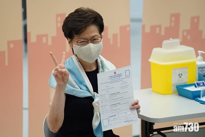 疫苗優惠|一文睇清「谷針」抽獎優惠 (持續更新)