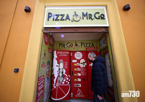 Pizza國|羅馬設薄餅販賣機3分鐘有得食  網民斥褻瀆