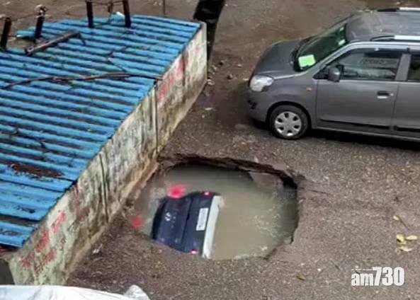 黑洞|停車場突下陷現大洞  汽車被積水吞沒 (有片)