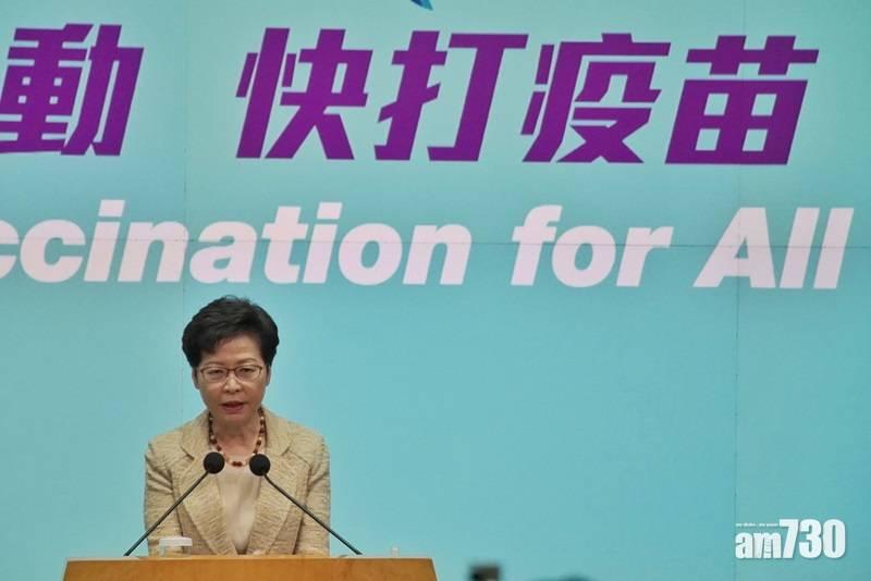 台山核電廠|林鄭:政府高度重視情況 目前一切正常