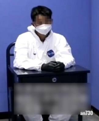 新冠肺炎|廣州男酒後橫渡珠江 涉擅離封控區被罰