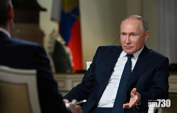 美俄峰會|明晚日內瓦會晤 拜登無再稱普京「殺人犯」