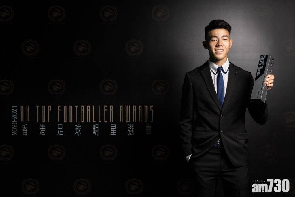 港足 傑志前鋒丹恩奴域獲選「香港足球先生」
