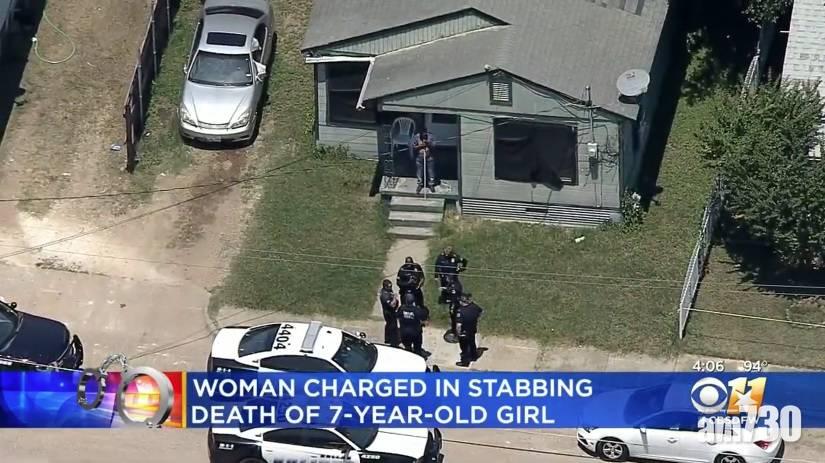 倫常兇案|德州狠母30多刀刺斃7歲女兒  被捕時直認「是我做的!」