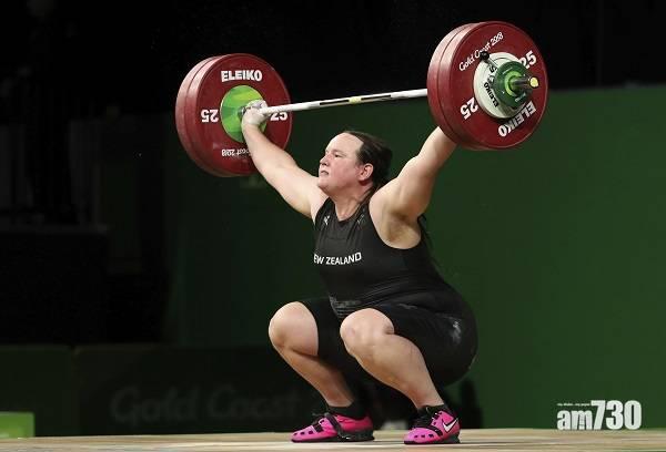 東京奧運|奧運首位變性人選手  前男運動員代表新西蘭出戰女子舉重項目惹爭議