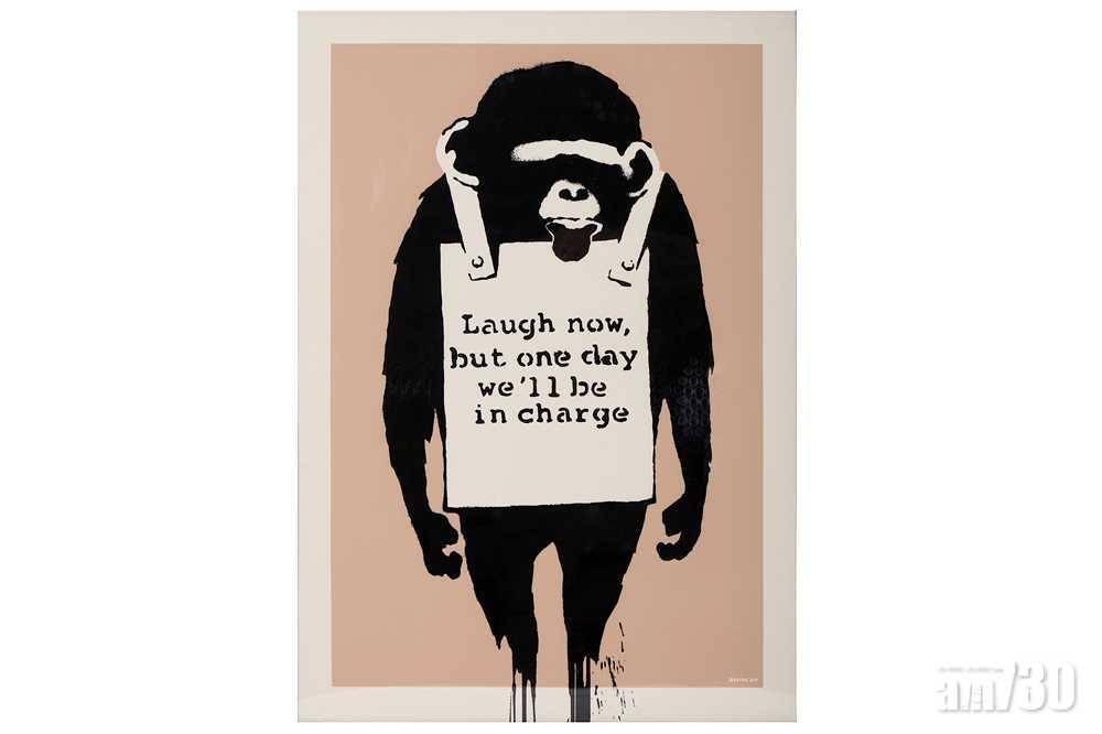 創作者悲歌|Banksy敗訴再失兩作品商標  產權局︰鬼叫你匿名