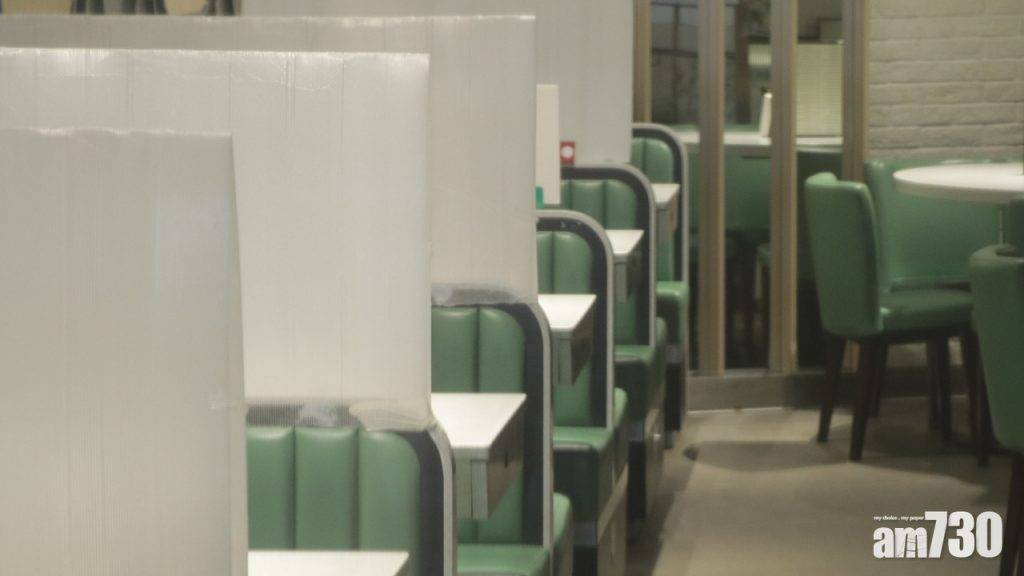 新冠肺炎|黃傑龍:C類餐廳不足1000間 不放寬A及B類等於無放寬
