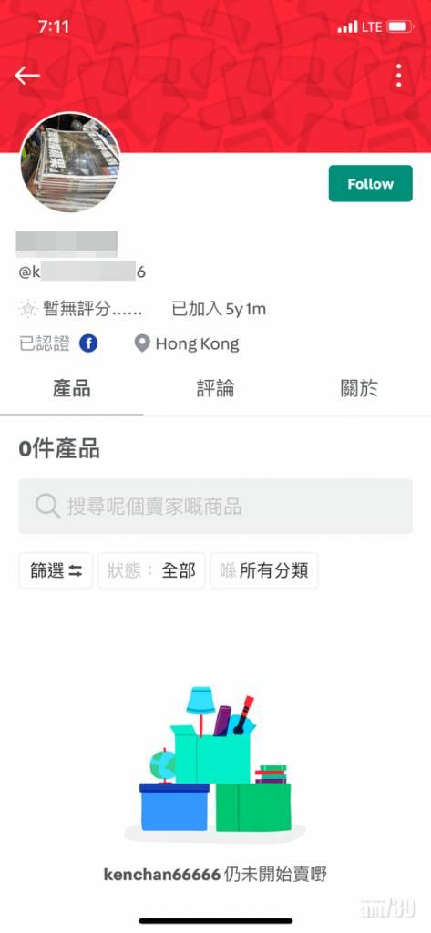 蘋果日報停刊 《蘋果》最後一期網上炒賣至1000元一份