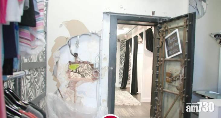 奇聞|試身室前身竟是金庫 14歲少女試衫受困 消防鑽牆救人(有片)