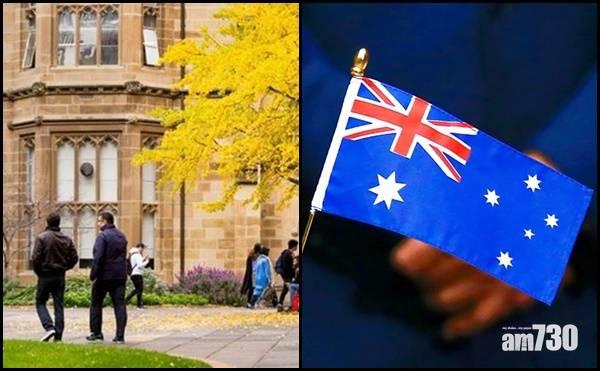人權觀察:北京監控恐嚇在澳洲支持民主的中國學生