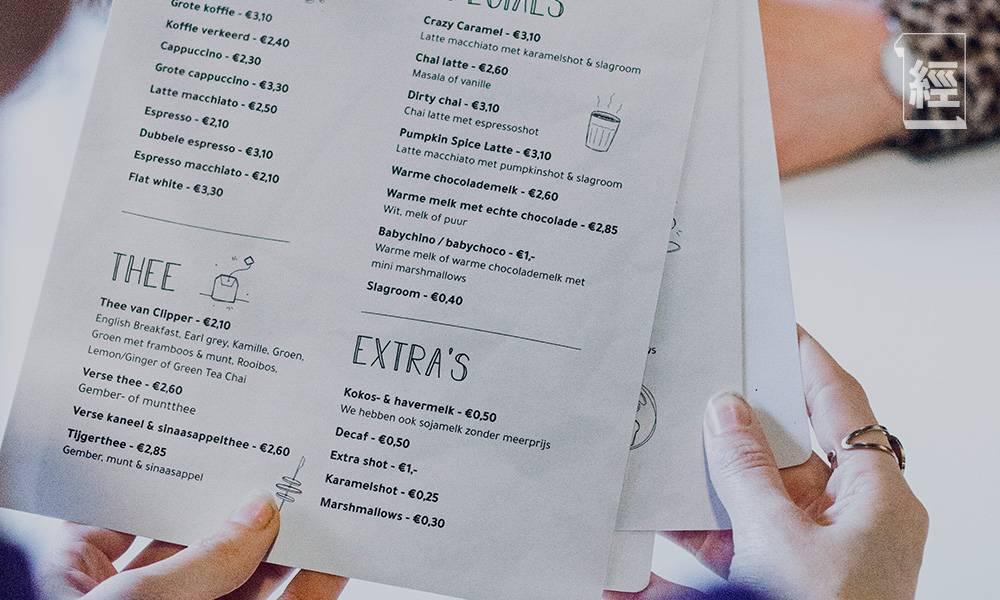 Business lunch也是一門學問 別因個人喜好而影響雙方溝通 應盡量避開以下3類菜式|我做Marketing