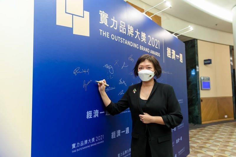 非凡品牌大奬2021|網絡及數碼科技供應商|香港電訊