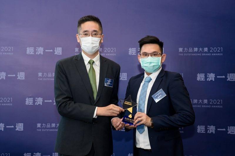 非凡品牌大奬2021|移民顧問|朗峰國際移民