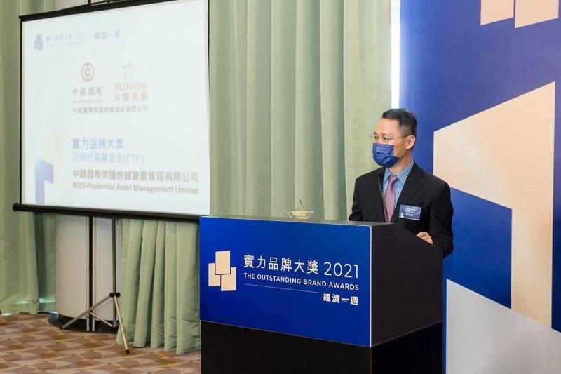 非凡品牌大奬2021|交易所買賣基金(ETF)|中銀保誠資產管理