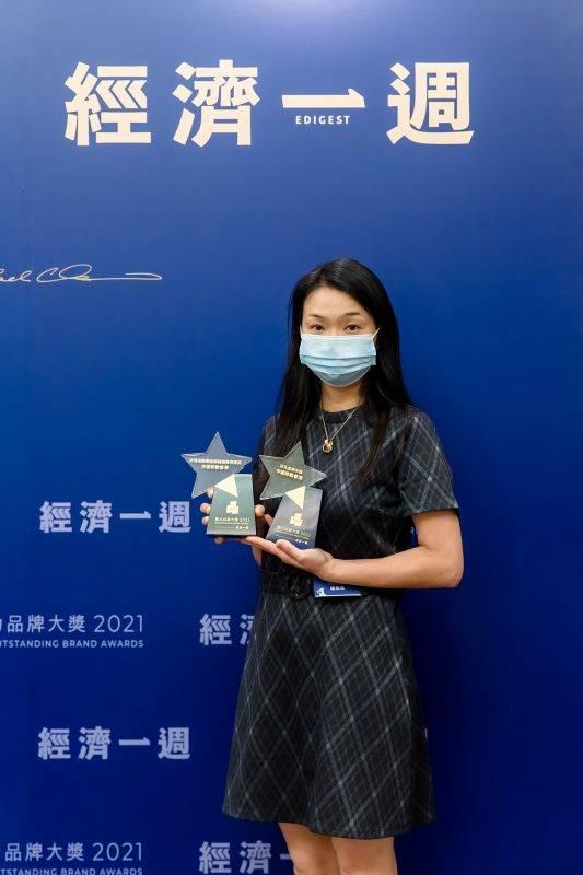 非凡品牌大奬2021 中港流動電話網絡服務供應商 中國移動香港