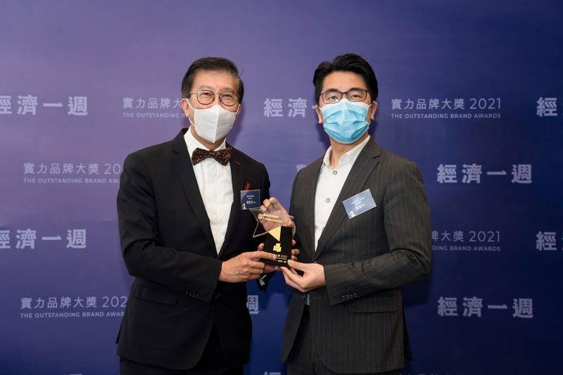 實力品牌大獎2021|數碼貸款服務|HKT Flexi
