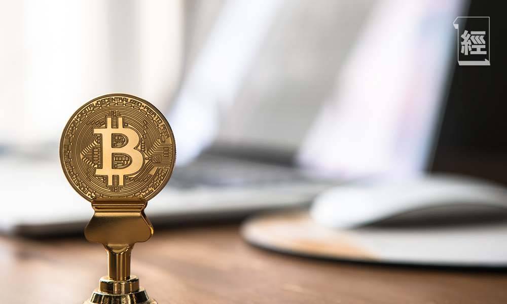 全球首例!Bitcoin地位與美元同級!薩爾瓦多將比特幣納入法定貨幣