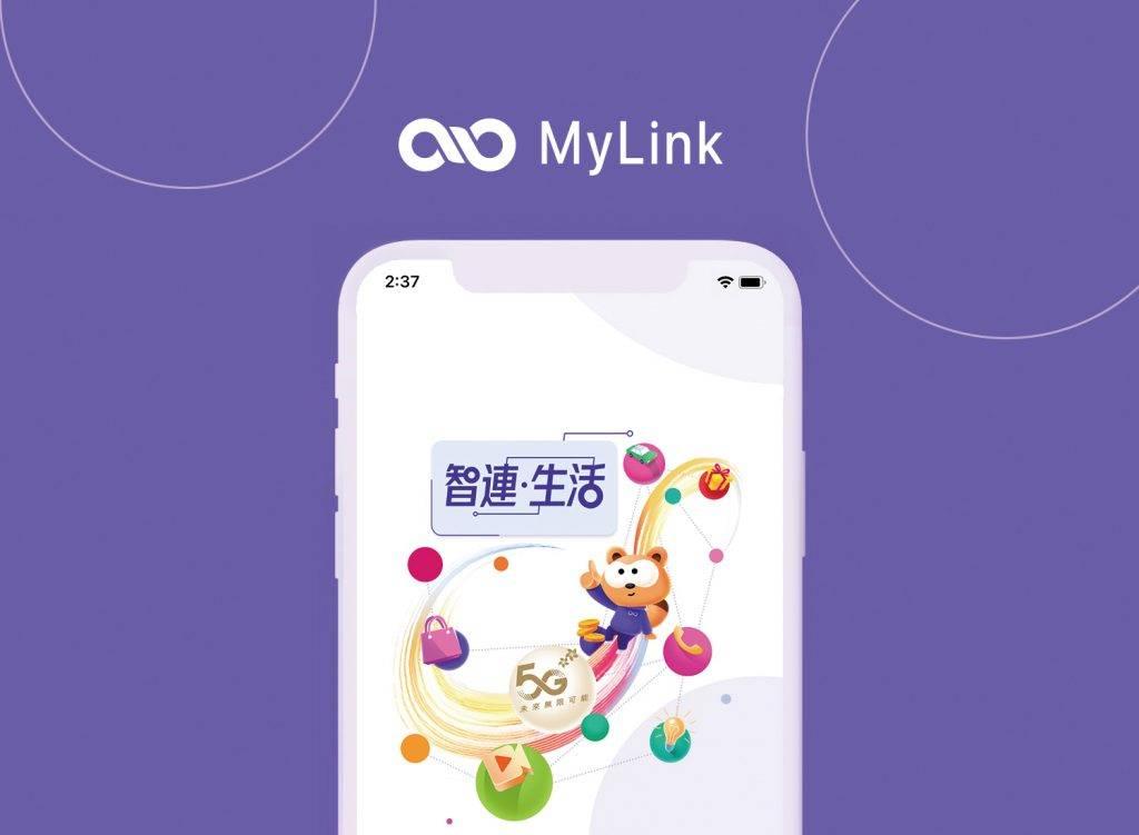 CMHK的MyLink App為客戶打造智慧生活,只要一App在手,便能全天候處理電訊及其他生活需要,提升用戶數字化生活體驗。