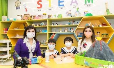 幼稚園引進STEAM教程為升小學鋪路