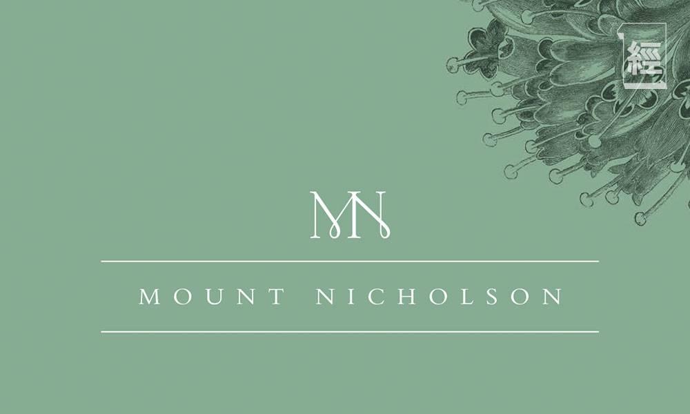 【車位貴過你層樓】山頂Mount Nicholson車位以1,200萬賣出 四太梁安琪都有買 估計淨稅都俾逾200萬