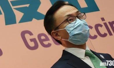 新冠肺炎|長者明起可取即日籌打針 聶德權料有助提高接種率