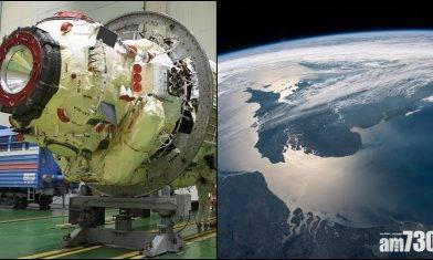 俄國實驗艙意外啟動推進器  國際太空站一度移位兼失聯