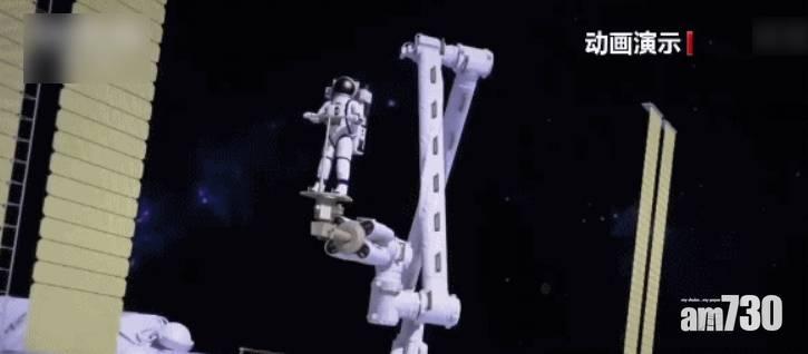 中國太空站 2太空人成功出艙 站上機械臂抬升全景相機
