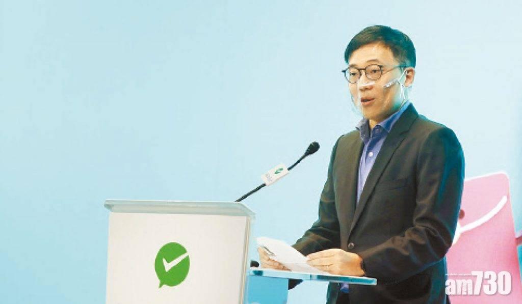 萬元優惠放題 手機商戶地圖 WeChat Pay HK 盡享電子消費券