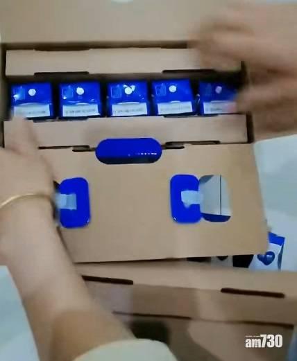 網上熱話 一箱飲品紙箱「留空」五成    網民批過度包裝