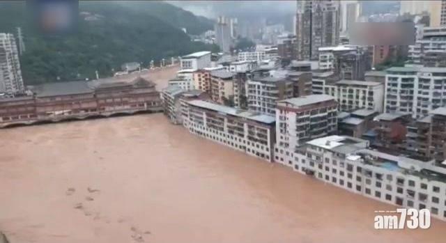 四川豪雨59萬人受災  北京料暴雨30小時全市戒備